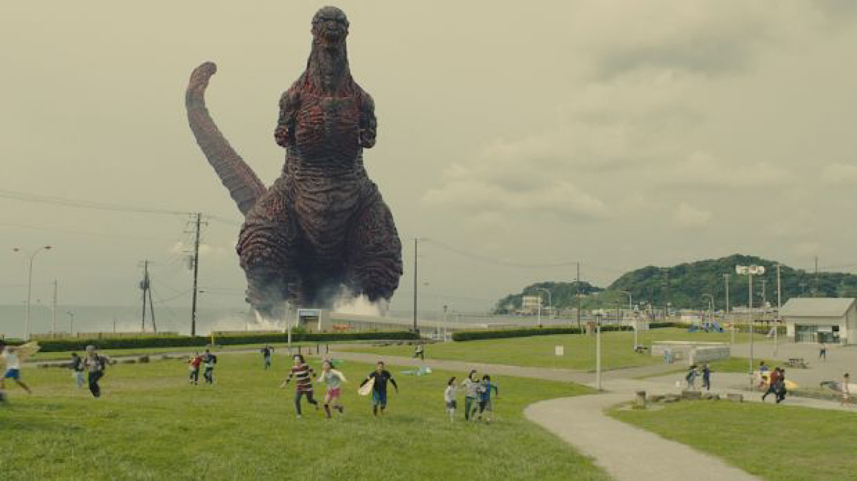 Shin Godzilla coming on shore.